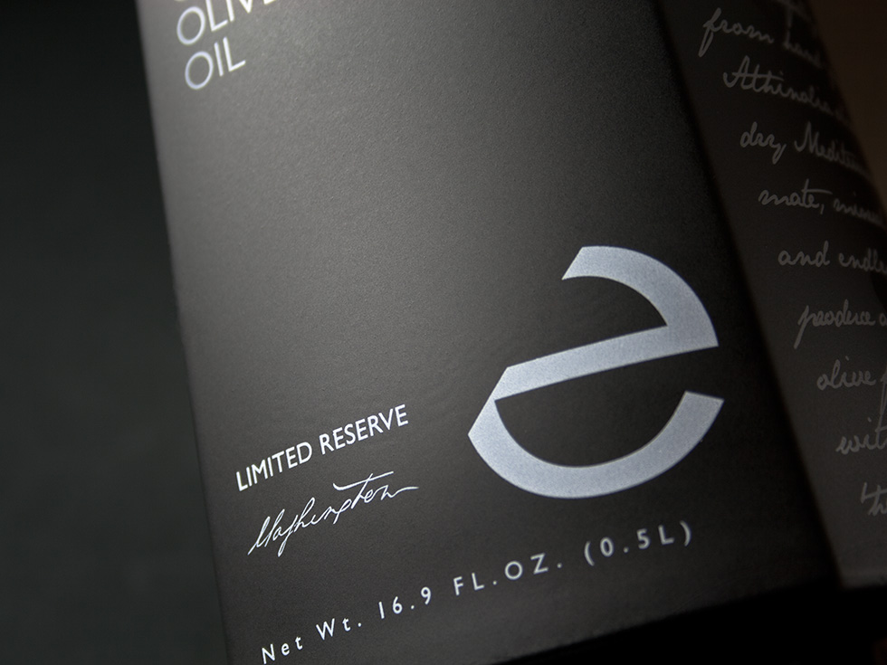 eulogia-ultra-premium-olive-oil-limited-reserve-04