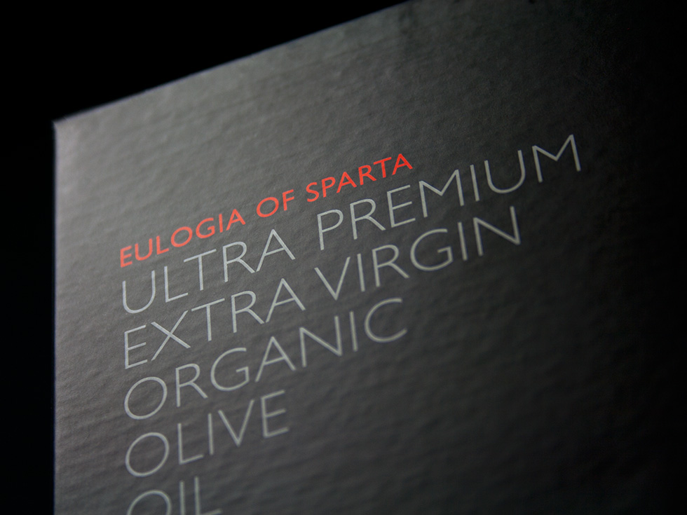 eulogia-ultra-premium-olive-oil-limited-reserve-07