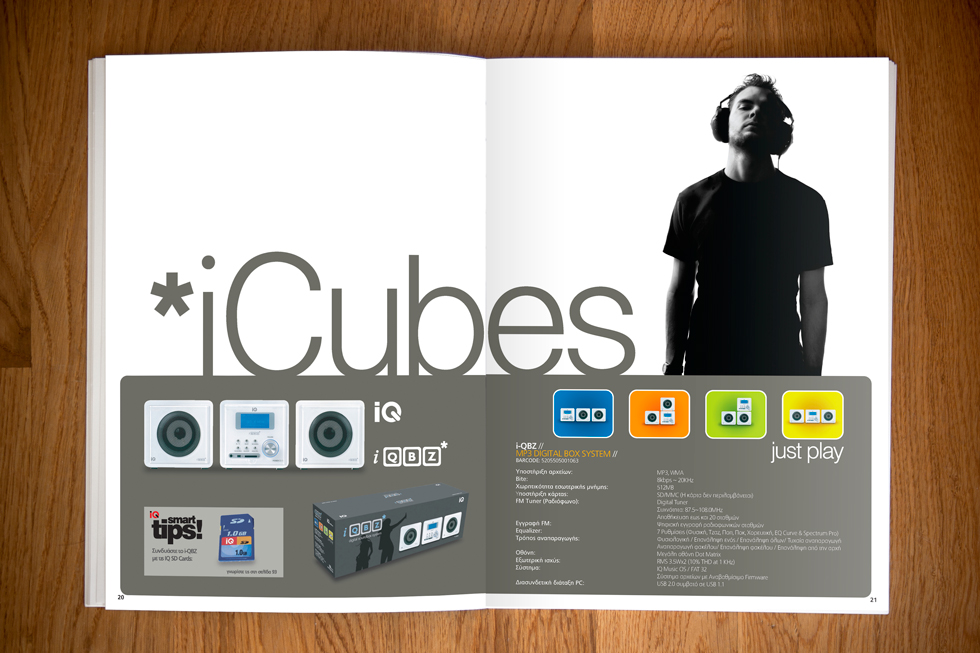 iq_electronics_catalogue_5