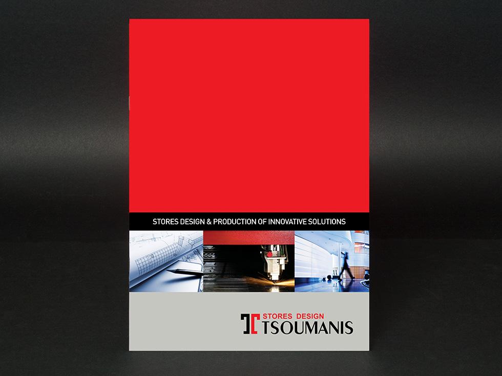 tsoumanis_company_profile2