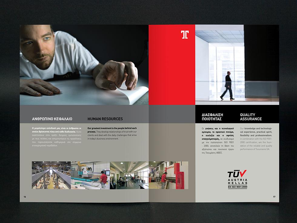 tsoumanis_company_profile4