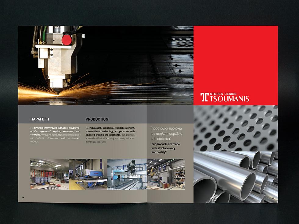 tsoumanis_company_profile5