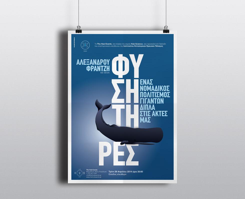 frantzis-poster