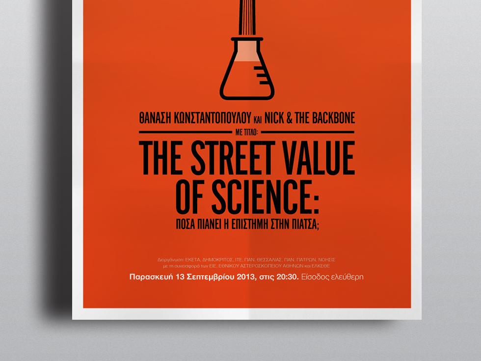The Hub Science